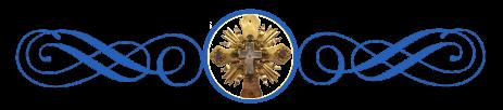 Животворящий Крест Господень, ковчег