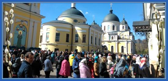 Покровский монастырь на праздник Входа Господня в Иерусалим