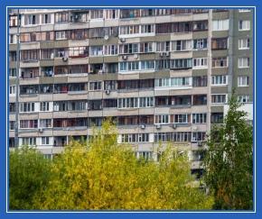 Дом, балкон, город