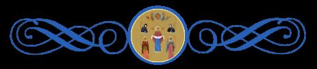 Икона мощей мучениц и Гробницы Богородицы, 3
