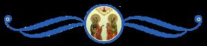 Петр и Павел, 2