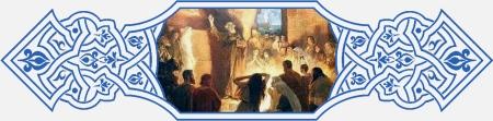 Проповедь Евангельская. Деяние святых Апостол.