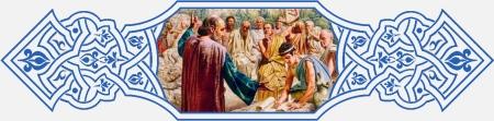 Проповедь. Деяние святых Апостол.