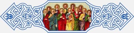 Святые двенадцать апостолов. Деяние Апостолов