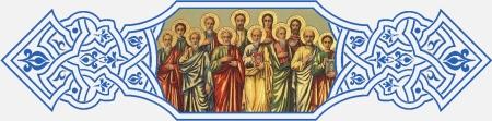 Святые двенадцать апостолов. Деяние святых Апостолов