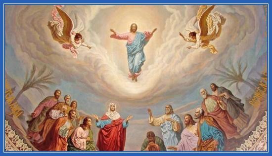 Вознесение Господне, икона, праздник