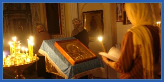 Чтение, служба, в храме, церковь