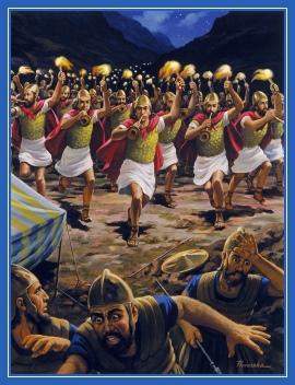 Гедеон побеждает мадианитян, 300 воинов