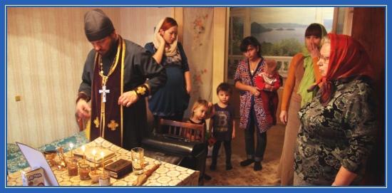Освящение дома, священник