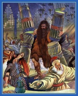 Самсон разрушает дворец, столбы
