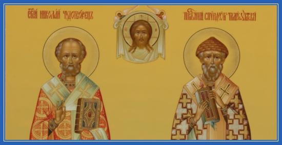 Святитель Николай и святитель Спиридон