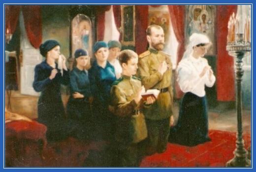 Царская семья, святые, мученики