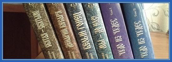 Книги монаха Варнавы Санина