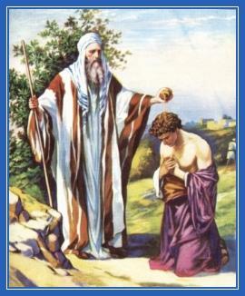 Помазание Давида на царство, пророк Самуил