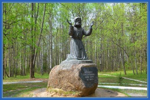 Преподобный Серафим Саровский, стоит на камне