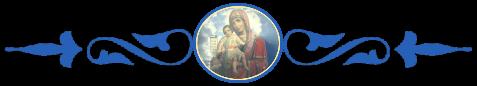 Пресвятая Богородица 5