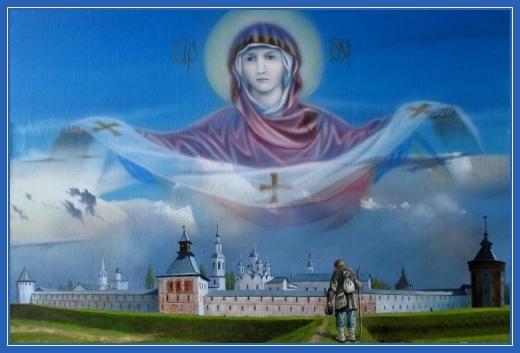 Пресвятая Богородица, Покров, покрывает