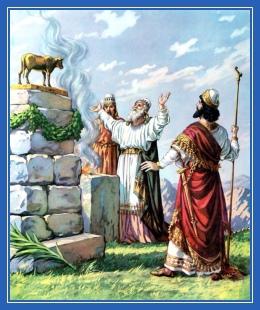 Принесение жертвы идолам