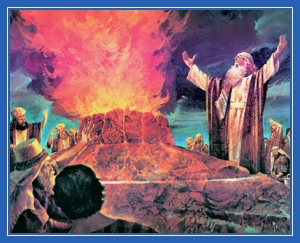 Пророк Илия, жертва, огонь