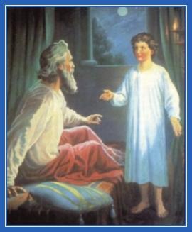 Пророк Самуил, отрок