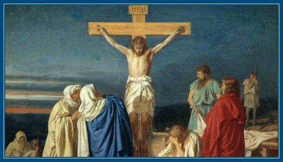 Распятие, Крест Христов