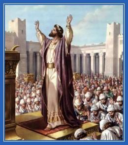 Соломон, приносит жертву, Ветхий Завет
