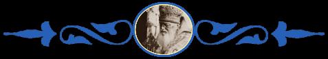Святитель Лука, Крымский, Войно-Ясенецкий