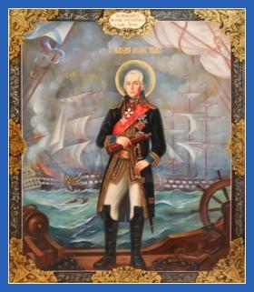 Святой праведный Феодор Ушаков, Адмирал, Икона