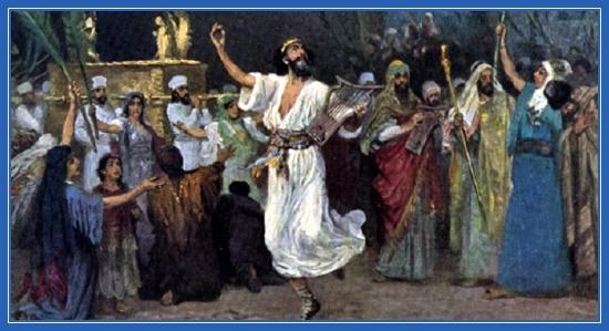Царь Давид, пред ковчегом