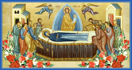 Успение Пресвятой Богородицы, 28 августа