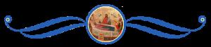 Успение Пресвятой Богородицы, вторая