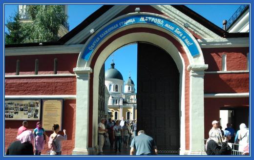 Ворота Покровского монастыря