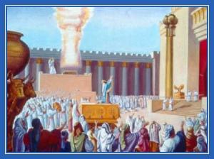 Жертвоприношение, жертва, Скиния, Ветхий Завет
