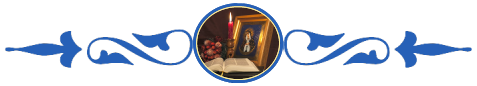 Заглавие, молитва, книга