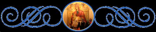 Заглавие третье, икона Богородицы