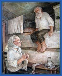 Дедушка и бабушка, изба, печь