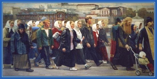 Крестный ход, народ, шествие, идет