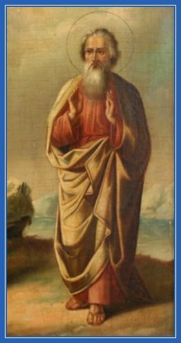 Праведный Иоаким