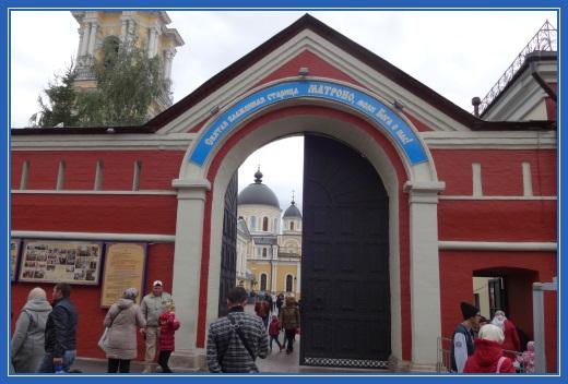 Врата Покровкого монастыря