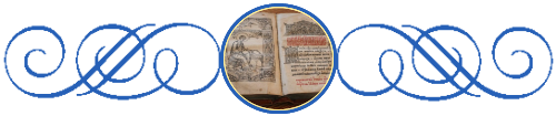 Евангелие, чтение, заглавие, книга