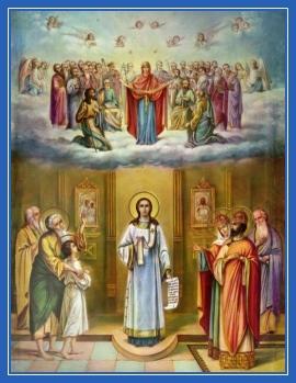 Покров Пресвятой Богородицы во Влахерне