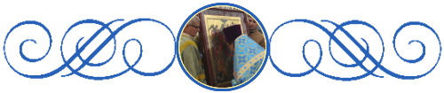 7, икона Рождества Христова, храм. о. Димитрий