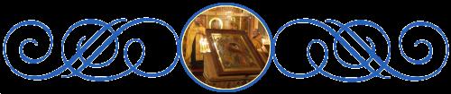 7, икона Рождества Христова, храм