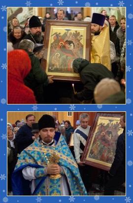 Икона Рождества Христова, святыня, о. Димитрий