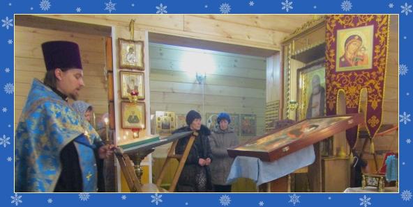 Молебен пред Чудотворной иконой Рождества Христова