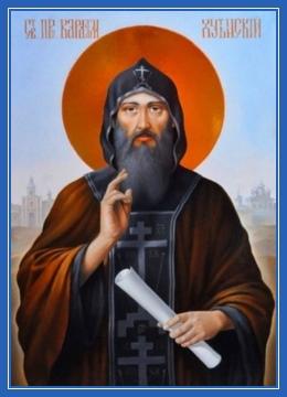 Преподобный Варлаам Хутынский, икона