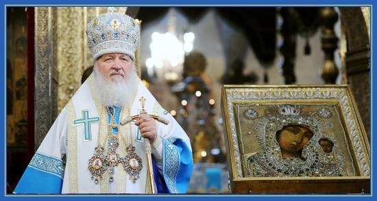 Святейший Патриарх Кирилл, Казанская икона Божией Матери