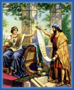Царь Иосия, Ветхий Завет
