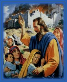 Уничтожение Иерусалимского храма