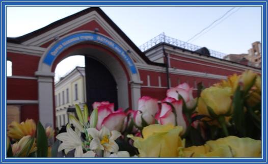 Врата Покровской обители, монастыря